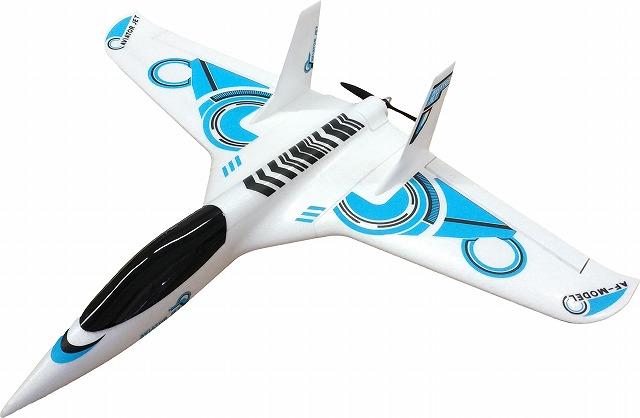 ファンジェットVer2 PNP完成機 (Air Fly)☆期間限定、送料無料☆