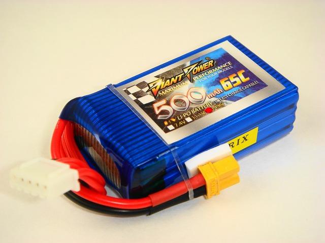 Lipo 4Sー500mAh(65C)ーGiant- Power