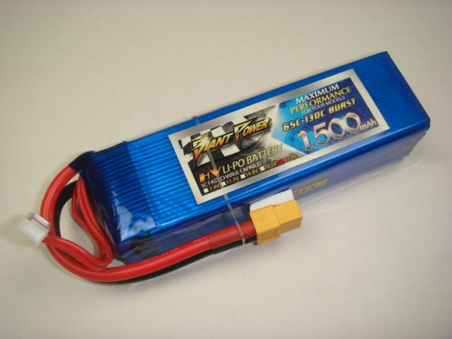 Lipo 6Sー1500mAh(65C)GPヘリ用サイズ