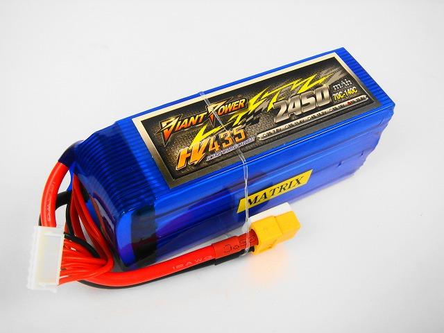 Hi-Voltage LiPo 6S(22.8V)-2450mAh(70C)