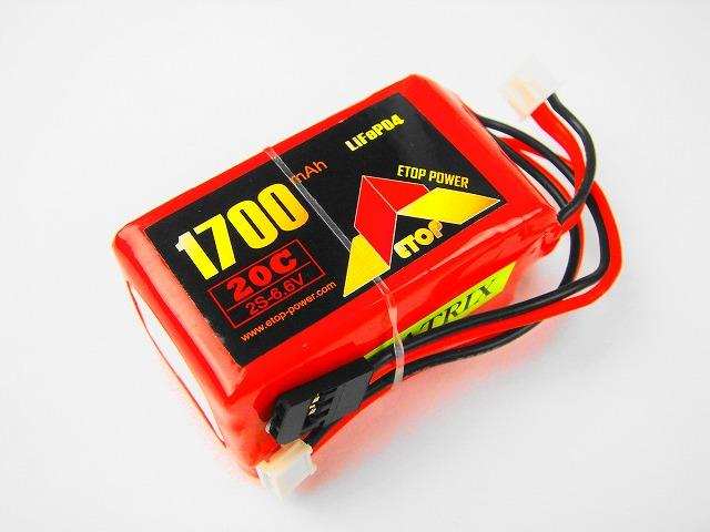 LiFe 6.6V−1700mAh受信機用 E-Top Power
