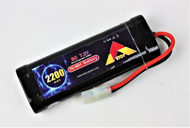 7.2V-2200mAh Ni-MH(ニッケル水素バッテリー)