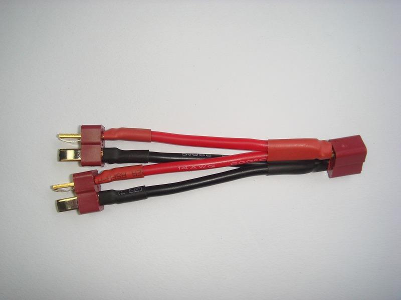 バッテリー並列接続コード(T型コネクター)