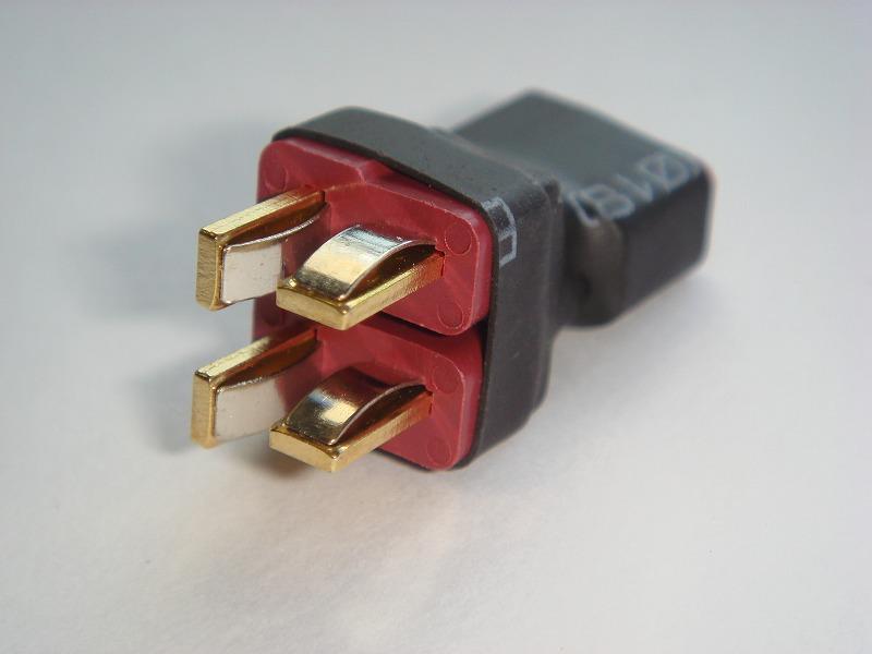 バッテリー並列接続コネクター(T型コネクター)