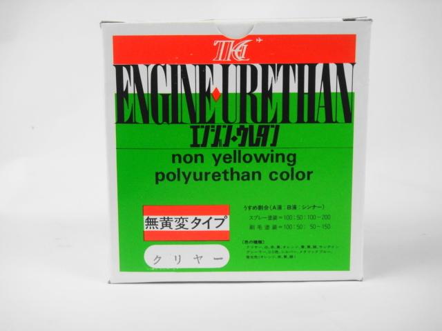 エンジンウレタン 180ml(東邦化研工業)