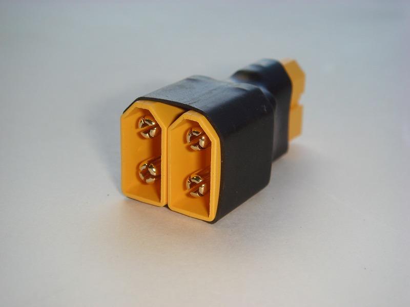 バッテリー並列接続コネクター(XT60コネクター)