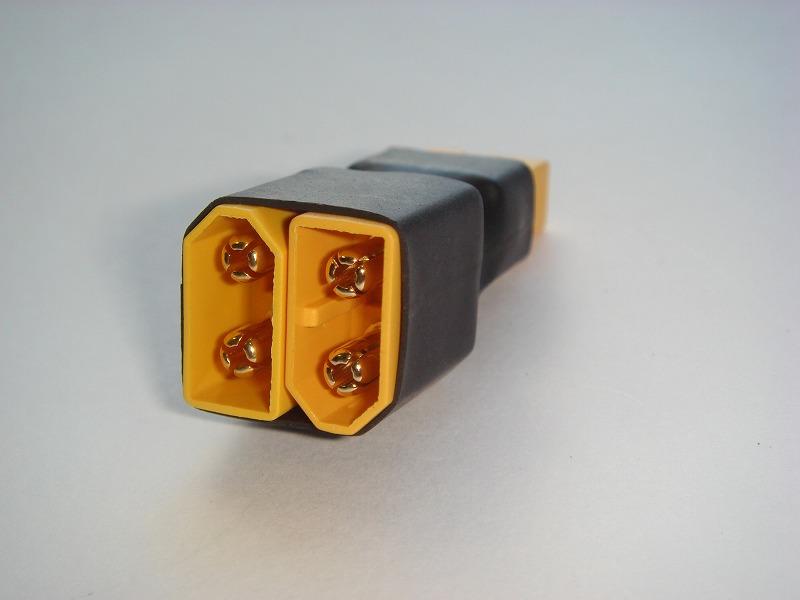バッテリー直列接続コネクター(XT60コネクター)