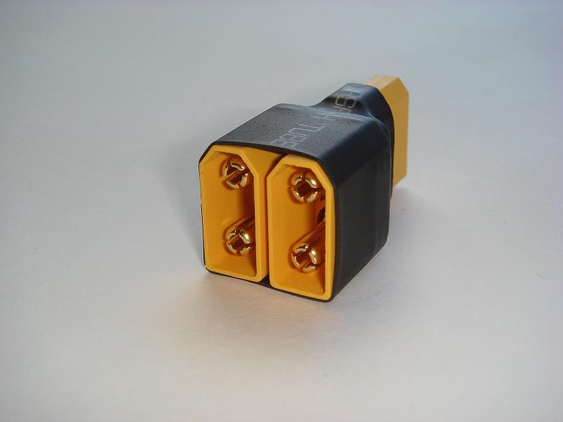 バッテリー並列接続コネクター(XT90コネクター)