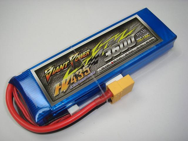 Hi-Voltage LiPo 3S(11.4V)-3600mAh(70C)