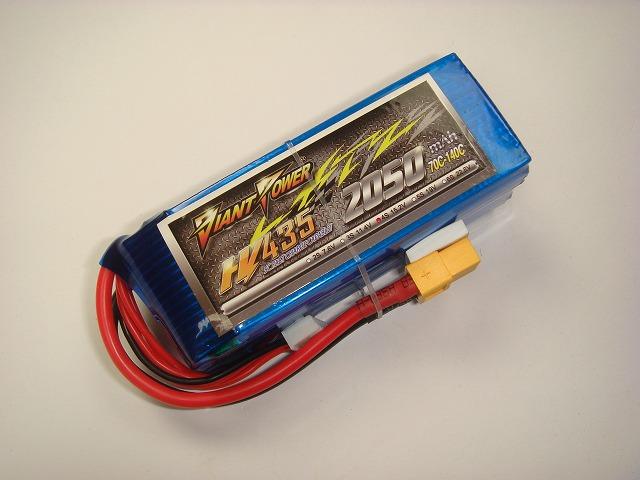 Hi-Voltage LiPo 4S(15.2V)-2050mAh(70C)
