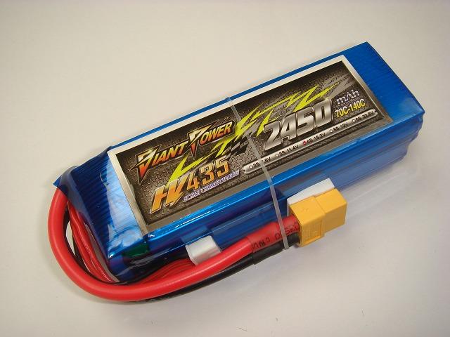 Hi-Voltage LiPo 4S(15.2V)-2450mAh(70C)