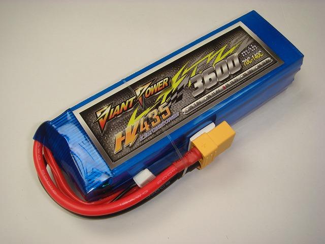 Hi-Voltage LiPo 4S(15.2V)-3600mAh(70C)