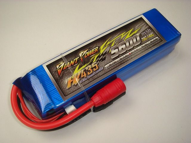 Hi-Voltage LiPo 4S(15.2V)-5600mAh(70C)