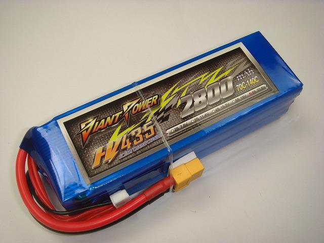 Hi-Voltage LiPo 6S(22.8V)-2800mAh(70C)