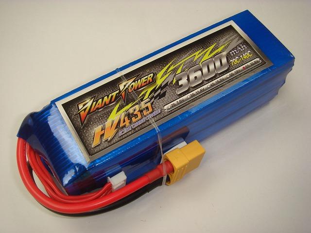 Hi-Voltage LiPo 6S(22.8V)-3600mAh(70C)
