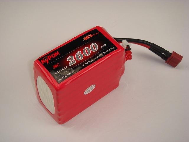 Lipo 4Sー2600mAh(30C)ショートサイズ