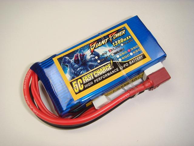 Lipo 3Sー1300mAh(35C)-GP