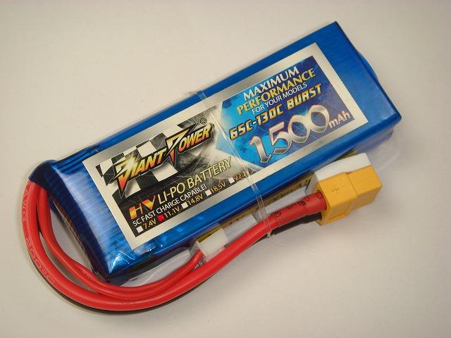 Lipo 3Sー1500mAh(65C)-GP