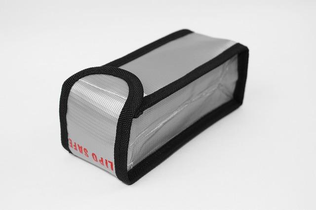 バッテリー保管耐火バッグ150x64x50mm