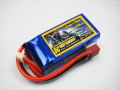 Lipo 4Sー1300mAh(35C)ーGiant- Power