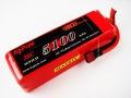 Lipo 6Sー5100mAh(35C)