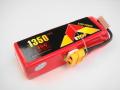 Lipo 6Sー1350mAh(35C) ヘリ用サイズ E−Top Power