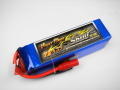 Hi-Voltage LiPo 6S(22.8V)-5600mAh(70C)AS150付き
