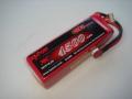 Lipo 5Sー4500mAh(30C)