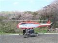 MX320(農薬散布ヘリ)