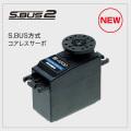 FUTABA S-A500サーボ