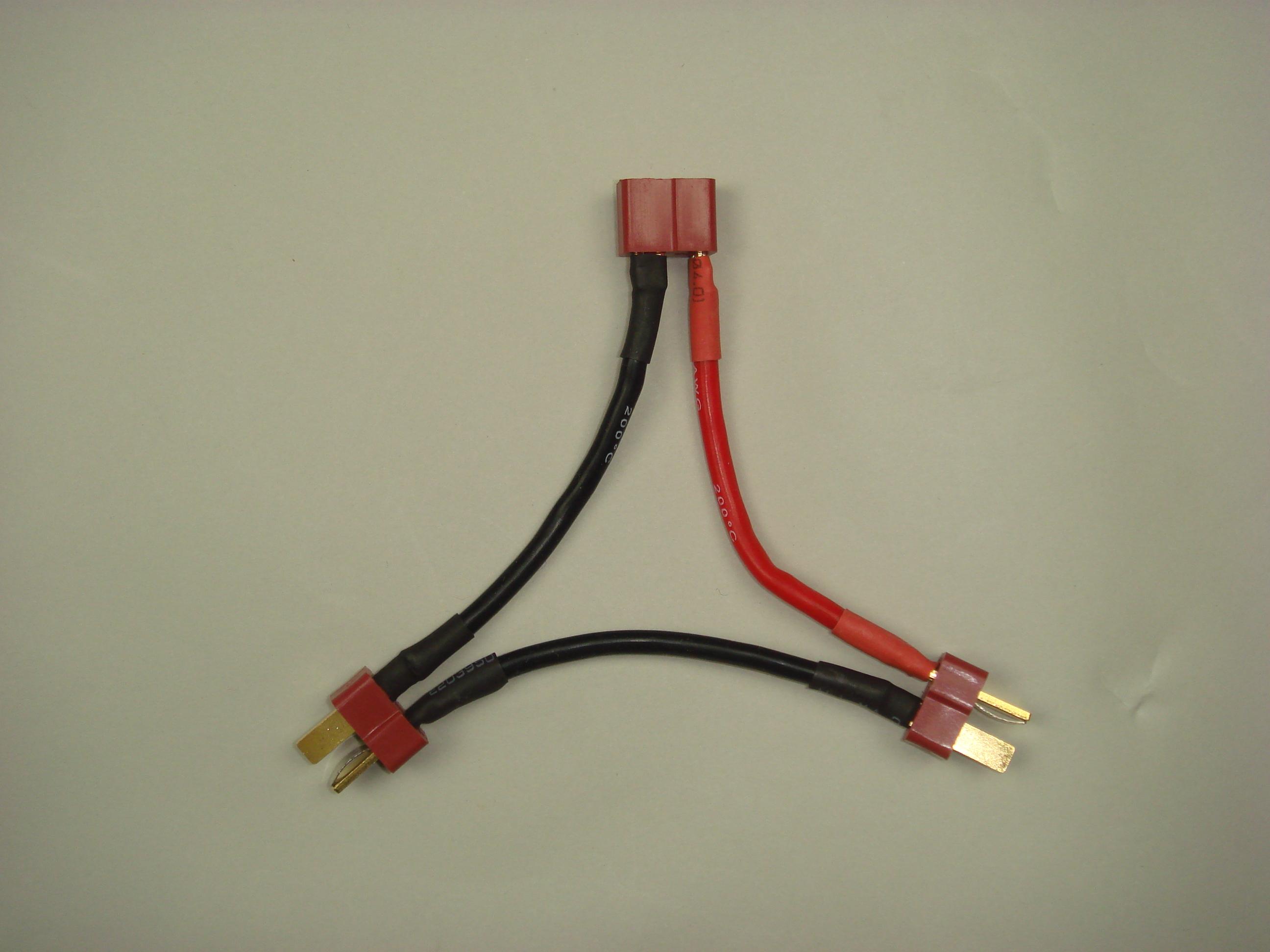 バッテリー直列接続コード(T型コネクター)