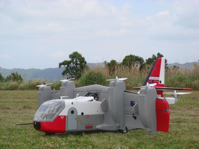 XC-142  PNP 完成機