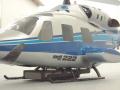 ヒロボー 0301-9 XRB-SR  ベル222
