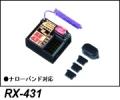 サンワ RX-431-40MHz受信機
