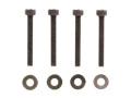 タミヤ 40117 SG17 GB-01 ホイールボルト (4本)