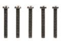タミヤ 40123 SG23 2.6x18mm丸ビス(5本)