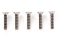 タミヤ 40127 SG27 2.6x12mm皿ビス(5本)