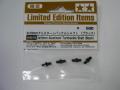 タミヤ 限定84019 3x10mmアルミターンバックルシャフト(ブラック)