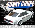 ABC 01スーパーボディ ミニ 66043 サニークーペ