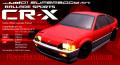 ABC 01スーパーボディ 66049 ホンダ バラードスポーツ CR-X