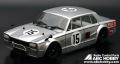 ABC 01スーパーボディ 66081 スカイライン PGC-10 GT-R (4Dr)