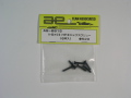 ヨコモ AS-6915 4-40X5/8 HFキャップスクリュー