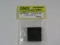 ヨコモ AS-9238 バッテリースペーサー