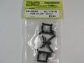 ヨコモ AS-9580 RC-10B4用25度キャスター ブロック