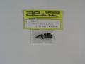 ヨコモ AS-3981 ショート ボール エンド(ネジ部 5mm)