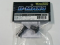 ヨコモ BM-501S B-MAX4用スペシャル デフ ジョイント