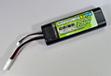 オリオン ORI14114 スポーツパワー LiPo 3500 バッテリー(7.4V/25C/スタンダードプラグ)