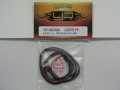 YR YR-003WT LEDライト グリーン 5mm 2灯 タミヤライトユニット用