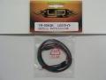 YR YR-004GN LEDライト グリーン 3mm 2灯 タミヤライトユニット用