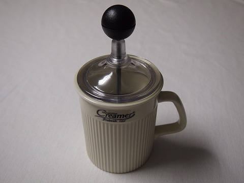 Frabosk Cappuccino Creamer